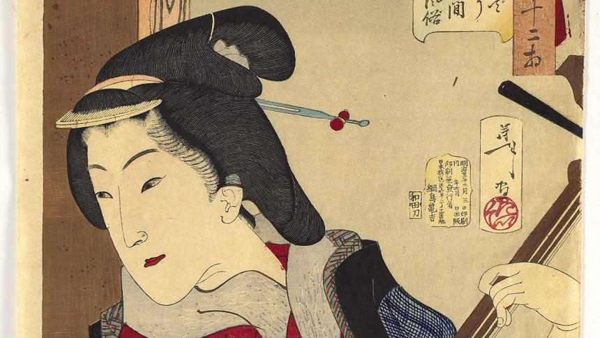 Le Japon illustré